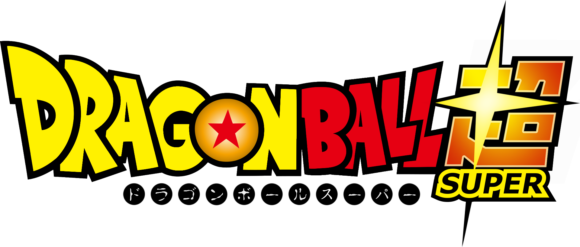 [MANGA] Dragon Ball Super - Todos los capitulos