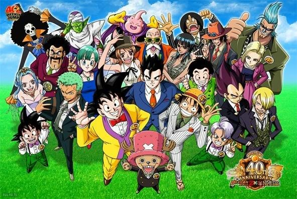 Dragon Ball Vs One Piece